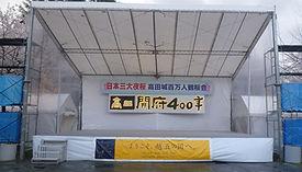 P1030522_edited.jpg