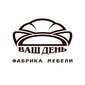 Лого+фабрика.jpg