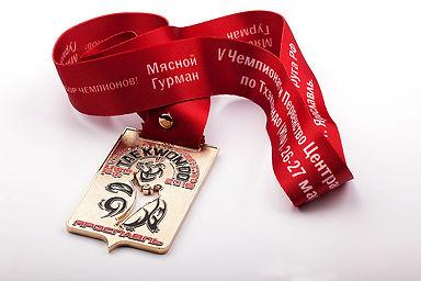 Костромская федерация тхэквондо медаль.j
