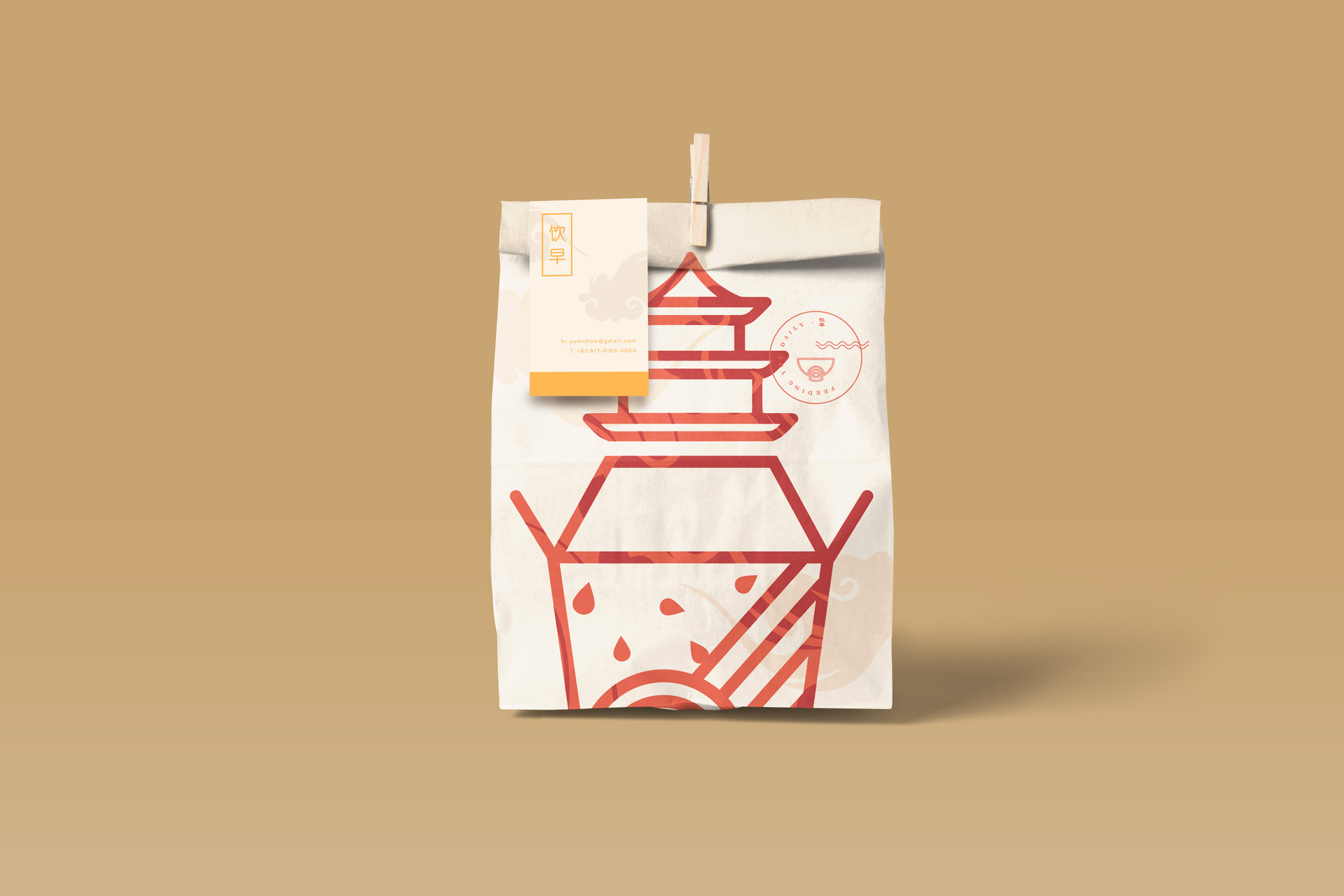 Paperbag Concept with Sticker