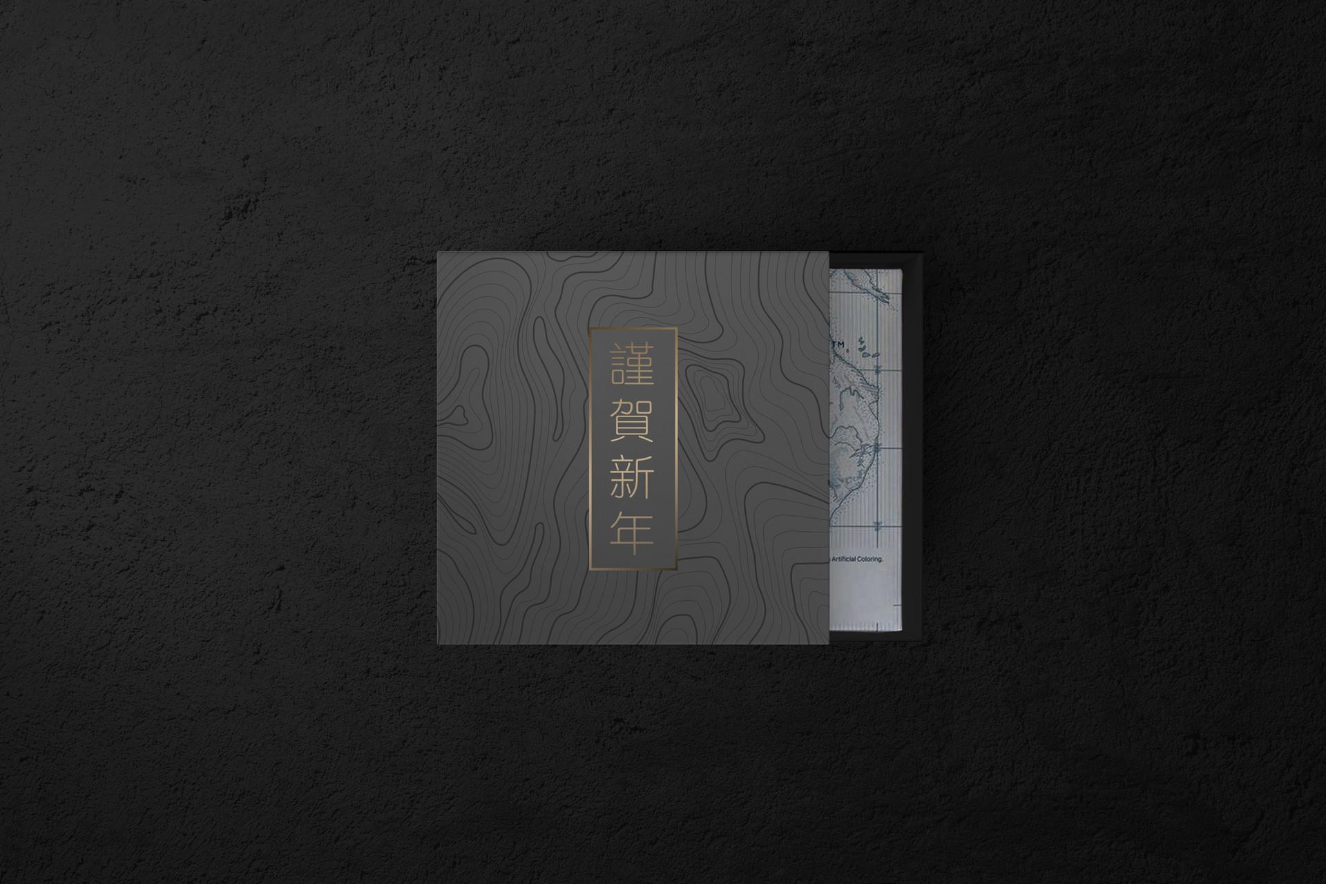 Marshwood CNY Edition 2020 : Metal Rat Theme