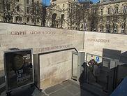 Crypte archéologique de Paris.jpg