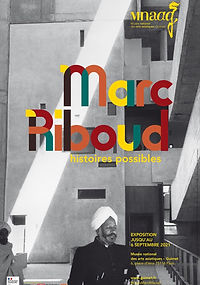 Guimet - Marc Riboud.jpg