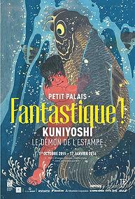 Artechnic Petit Palais Kuniyoshi muséographie eclairage