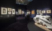 Artechnic Orsay Sade
