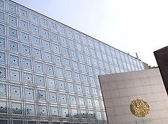 Artechnic Institut du monde arabe