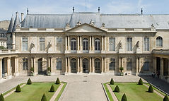 Artechnic Archives Nationales