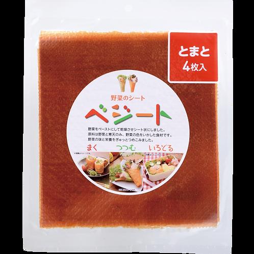 VEGHEET tomato 野菜のシート トマト4枚入