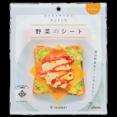VEGHEET quarter carrot 野菜のシート トーストサイズ にんじん7枚入