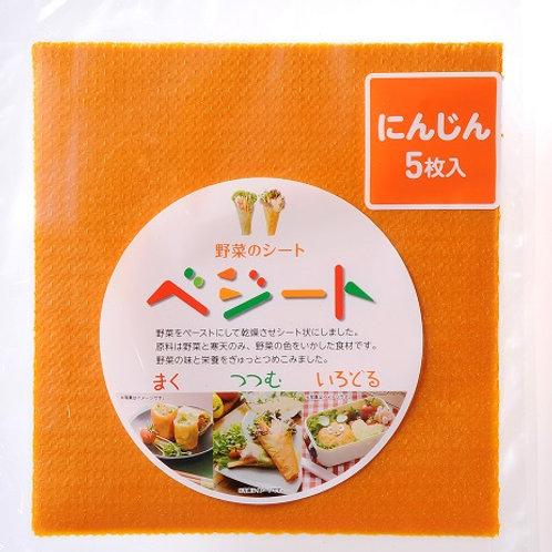 VEGHEET carrot 野菜のシート にんじん5枚入