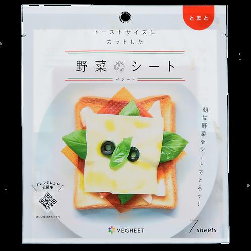 VEGHEET quorter tomato 野菜のシート トーストサイズ トマト7枚入