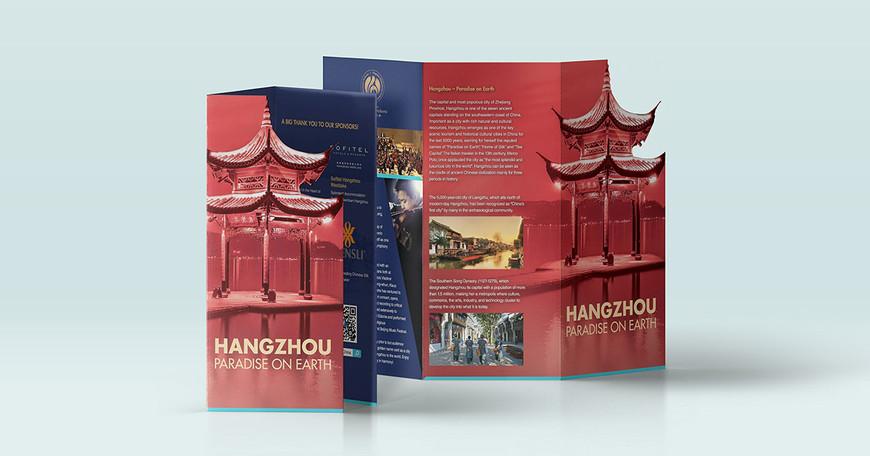 Hi-5-Hangzhou_p3.jpg