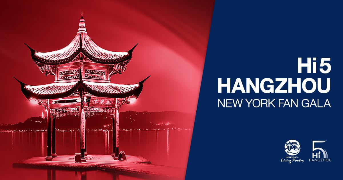 Hi-5-Hangzhou_p1.jpg