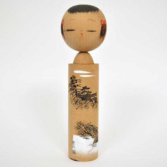 Vintage Kokeshi Doll 5