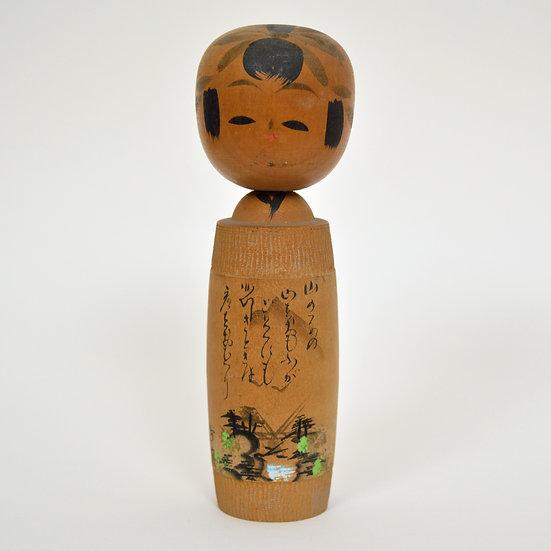 Vintage Kokeshi Doll 7