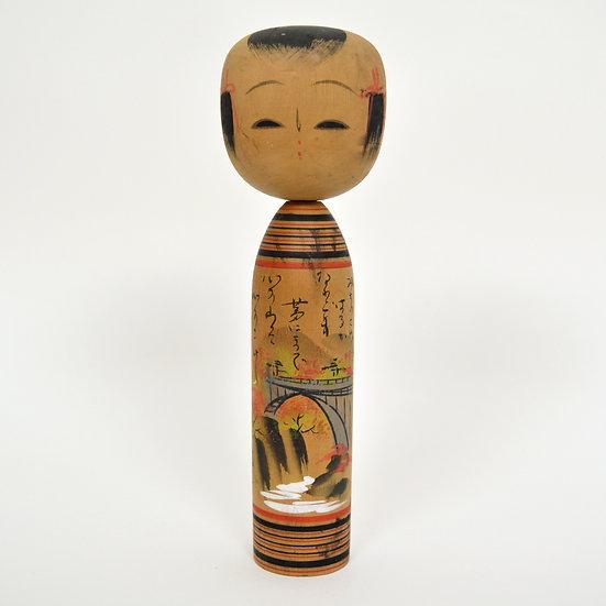 Vintage Kokeshi Doll 3