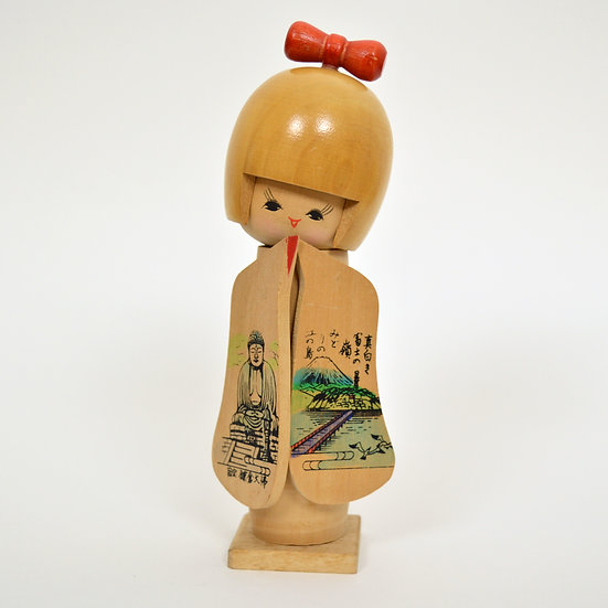 Vintage Kokeshi Doll 8