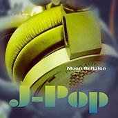 J-Popトラック購入ページへ
