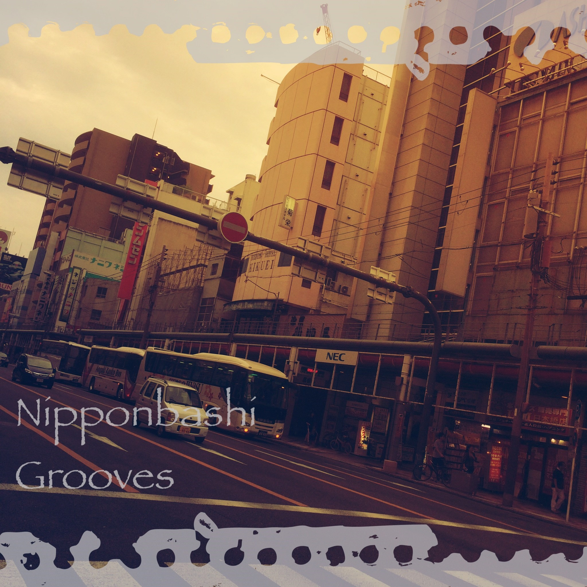 Nipponbashi Grooves