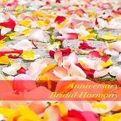 bridal harmony購入ページへ