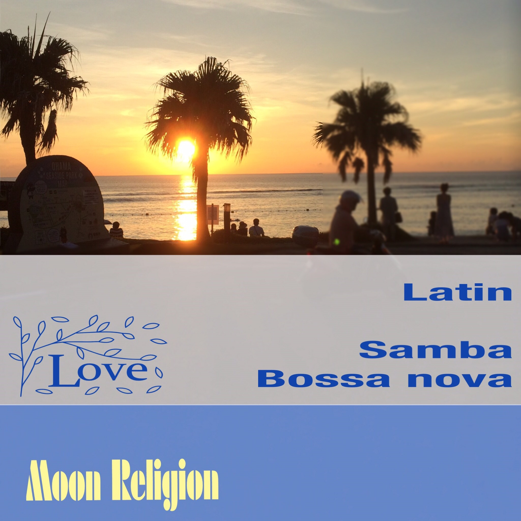 Latin Samba Bossa nova