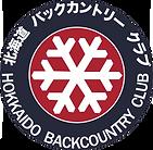 HokkaidoBackcountryClub.png