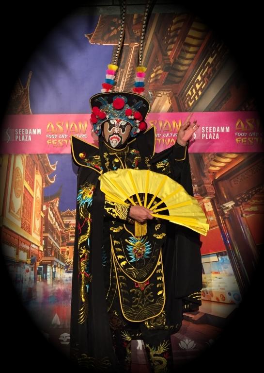 The Face Bian Lian Chinese Mask Change