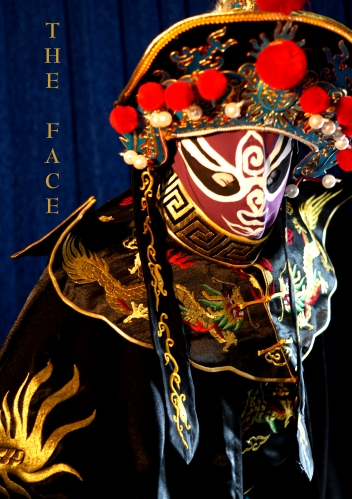 Bian Lian Chinese Mask Change