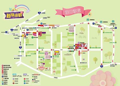大溪地圖1029-01.jpg