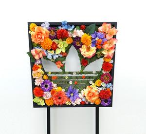 Adidas Floral Custom Signage