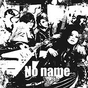 No name/REPLIC∀