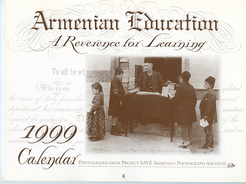 1999 Armenian Education: A Reverence for Learning