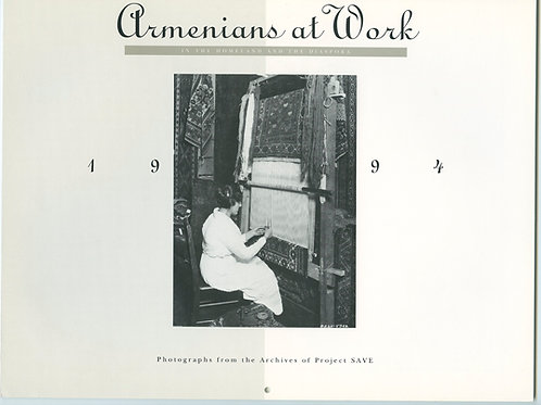 1994 Armenians at Work