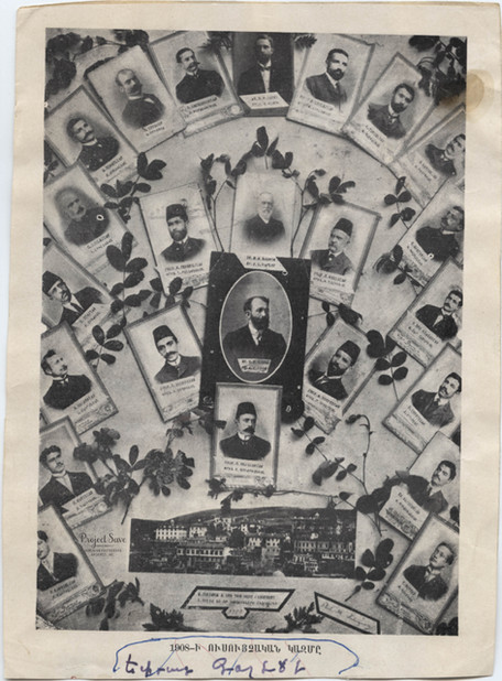 1908, Kharpert, Ottoman Empire