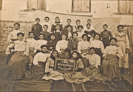 c.1907, Marsovan, Ottoman Empire