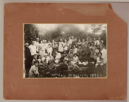 1928, Baku Azerbaijan