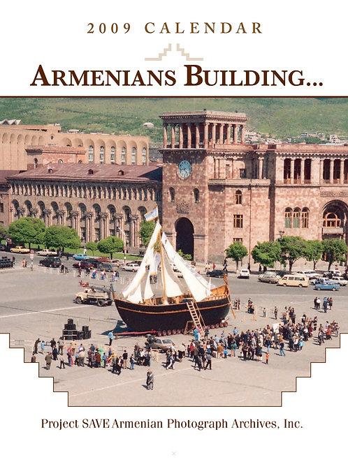 2009 Armenians Building