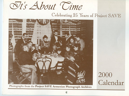 2000 It's About Time: Celebrating 25 Years of Project SAVE