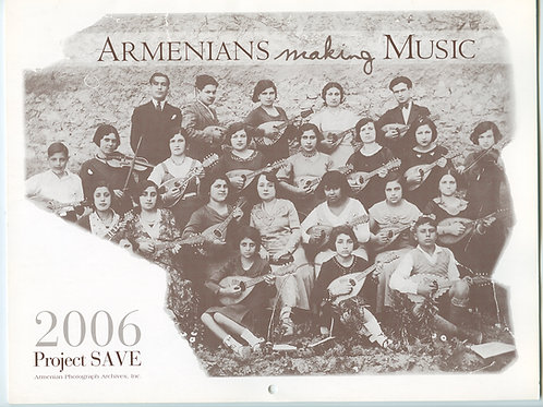 2006 Armenians Making Music