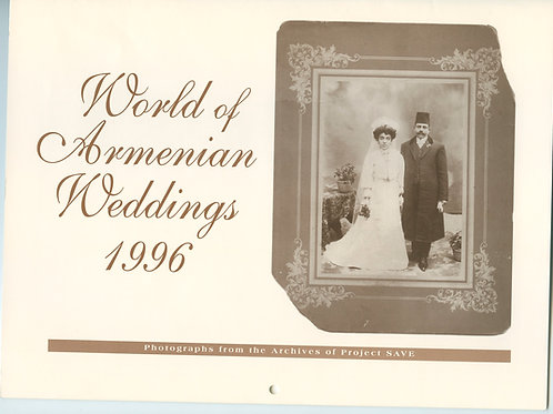 1996 World of Armenian Weddings