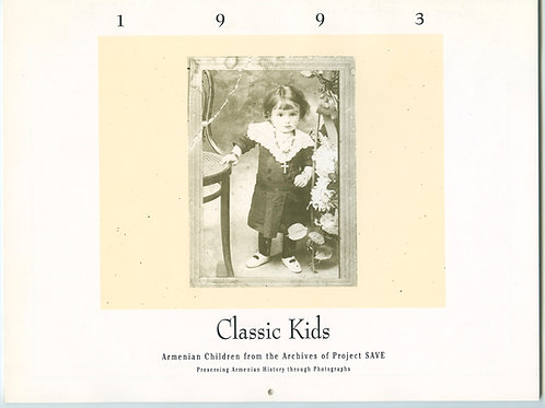 1993 Classic Kids