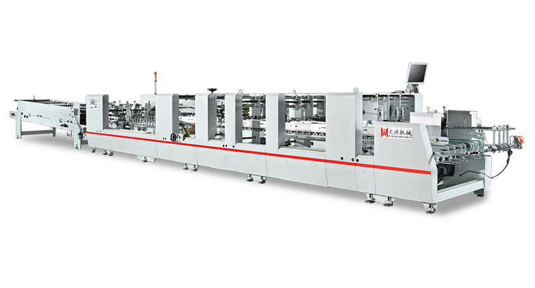 Automatic High Speed Folding and Gluing Machine  WH 650