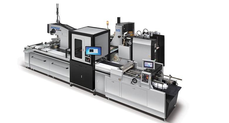 AUTOMATIC RIGID BOX MAKING MACHINE ZK 660FCS