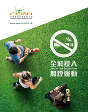 Hong Kong Council on Smoking and Health.