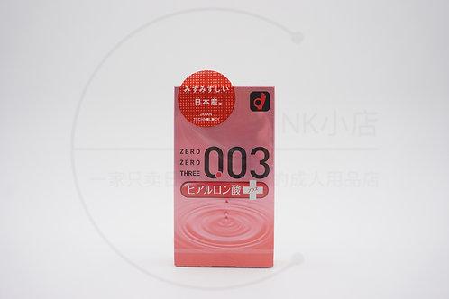 冈本003 玻尿酸润滑 10个装