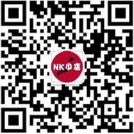 微信截图_20180911223659.png
