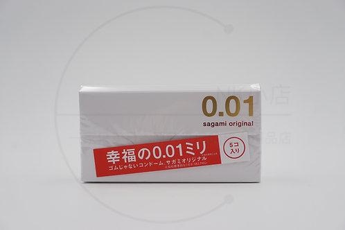 Sagami001 超薄 5个装