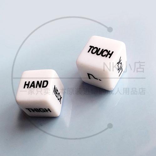 SM08 情趣骰子(一套3个)
