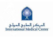 الطبي الدولي.jpg