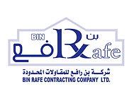 شعار-الشركة-المعدل-الجديد.jpg
